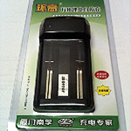 ultrafire-126-battery-charger